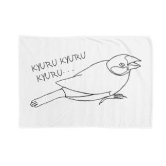 威嚇する文鳥 Blankets