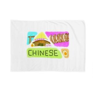 中華 Blankets