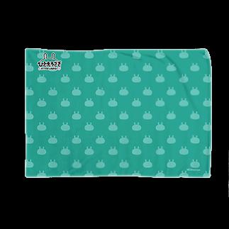 NEGI@トトくん・ひとえうさぎのひとえうさぎ Blankets