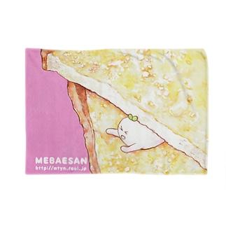 アーモンドバタートースト Blankets