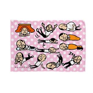 ごろ寝ひょっこりさん(ピンク) Blankets
