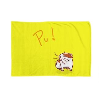 pu! Blankets