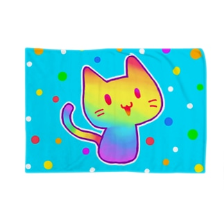 にじネコ(水色)【虹色HAPPYレインボー】 Blankets