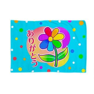 ありがとう虹の花(水色)【虹色HAPPYレインボー】 Blankets