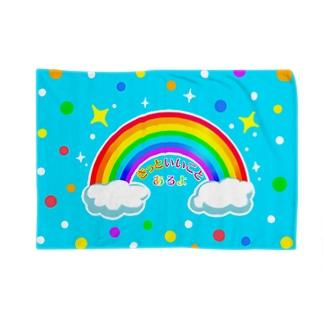 虹の橋(水色)【虹色HAPPYレインボー】 Blankets
