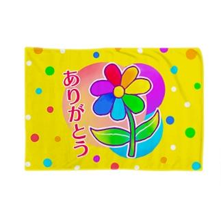 ありがとう虹の花(黄色)【虹色HAPPYレインボー】 Blankets
