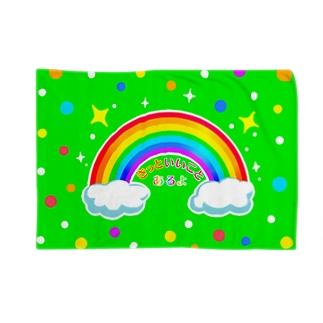 虹の橋(緑)【虹色HAPPYレインボー】 Blankets