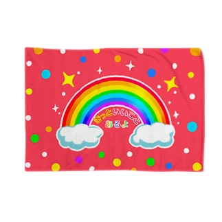 虹の橋(赤)【虹色HAPPYレインボー】 Blankets