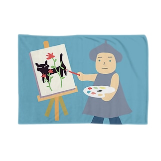画家 ブランケット