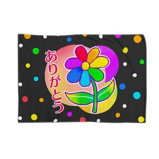 ありがとう虹の花(黒)【虹色HAPPYレインボー】 Blankets