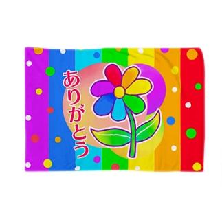 ありがとう虹の花(虹色)【虹色HAPPYレインボー】 Blankets