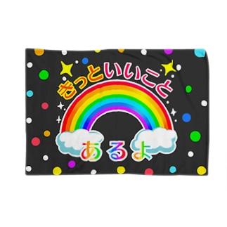 虹の橋(黒)【虹色HAPPYレインボー】 Blankets