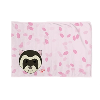 いたちなみあ 桜 Blankets