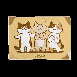 PygmyCat suzuri店の癒してあげ隊ブランケットブランケット