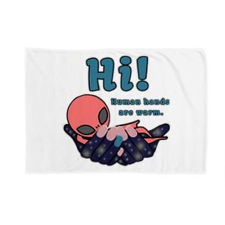 人間の手って、温かいね Blankets