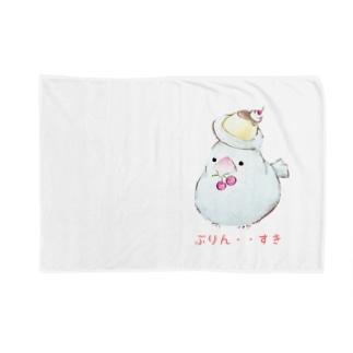 「ぷりん・・すき」な文鳥さん Blankets