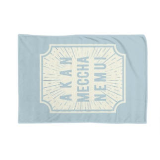 AMN_blanket Blankets
