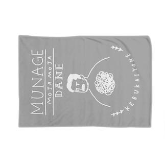 MUNAGE mojamoja Blankets