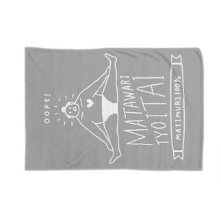 MATAWARITYOITAI Blankets
