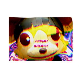 ハッチャキ☆スパンキー Blankets