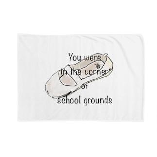 一人ぼっちの上履き… Blankets