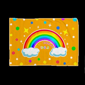 ひじりやノエルの虹の橋(オレンジ)【虹色HAPPYレインボー】 Blankets