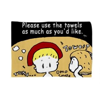 Towel? Blankets