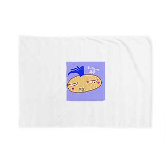 ♯💕モンクレールあき🎶💕愛の不時着w Blanket
