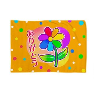 【虹色HAPPYレインボー】「ありがとう虹の花」(オレンジ) Blankets