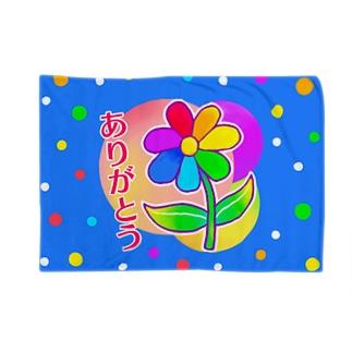 【虹色HAPPYレインボー】「ありがとう虹の花」(青) Blankets