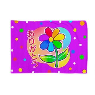【虹色HAPPYレインボー】「ありがとう虹の花」(紫) Blankets