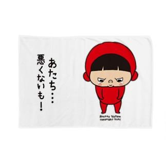 【ネーム入対象商品】すねすねブランケット Blankets