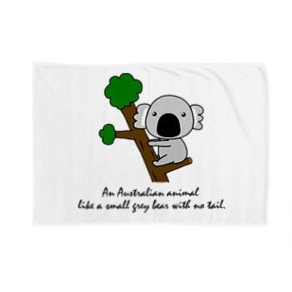 へなちょこコアラ Blankets