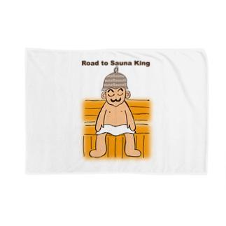 サウナ王への道 Blanket