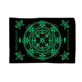 猫召喚魔法陣(緑) ブランケット