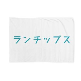 「ランチップス」ロゴ Blankets