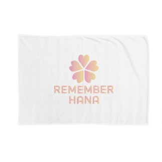 【¥3000分寄付】REMEMBER HANA チャリティーアイテム Blankets