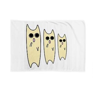 未確認生物3兄弟 Blankets