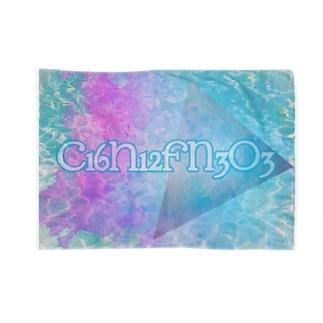 フルニトラゼパム弐 Blankets