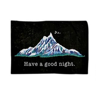 Have a good night. ブランケット