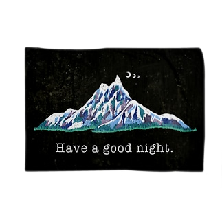 Have a good night. Blankets