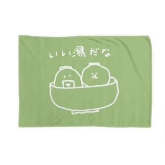 おにじりつみれの湯 Blankets