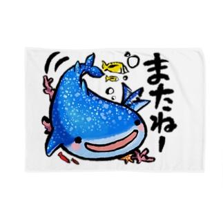 ジンベイザメちゃん(バイバイ) Blankets
