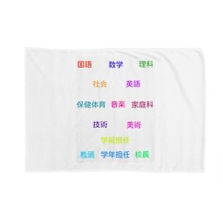 koyuyuraの教科に○付け!! Blankets