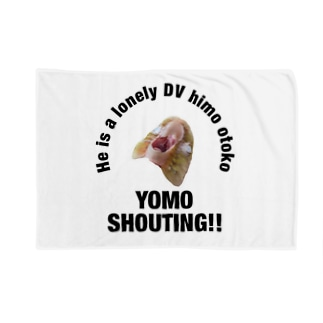 よもぎ shouting Blankets