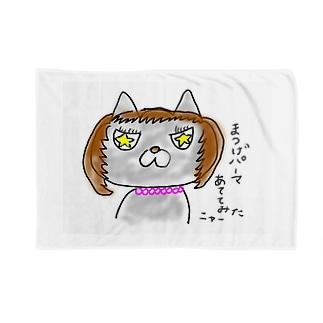 ゆるーい まつげ猫 Blankets