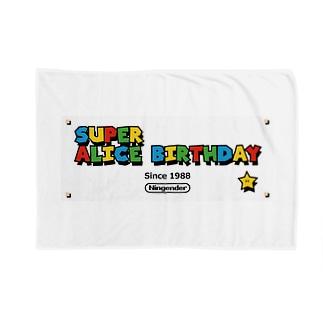 SUPER_ALICE_Birthday Blankets