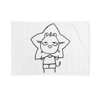 おほしさまごっこのSi Blankets