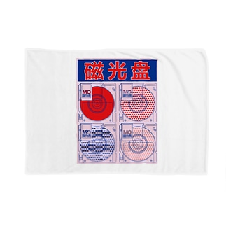 【MO】光磁気ディスク【光磁盘】 Blankets