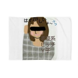 清楚系ビッチY子 Blankets